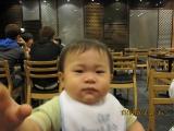 jaylen-14th-month-00007