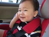 Jaylen 15th Month