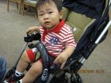 jaylen-16th-month-00001