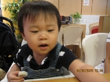 Jaylen 17th Month